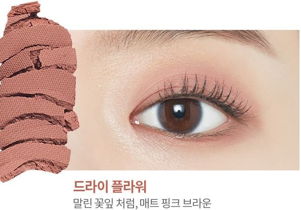 Bảng Phấn Mắt Etude House Play Color Lavender Land - Bici Cosmetics