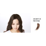 [New Update 2019] Che Khuyết Điểm Chân Tóc Innisfree Real Hair Make Up Jelly Concealer