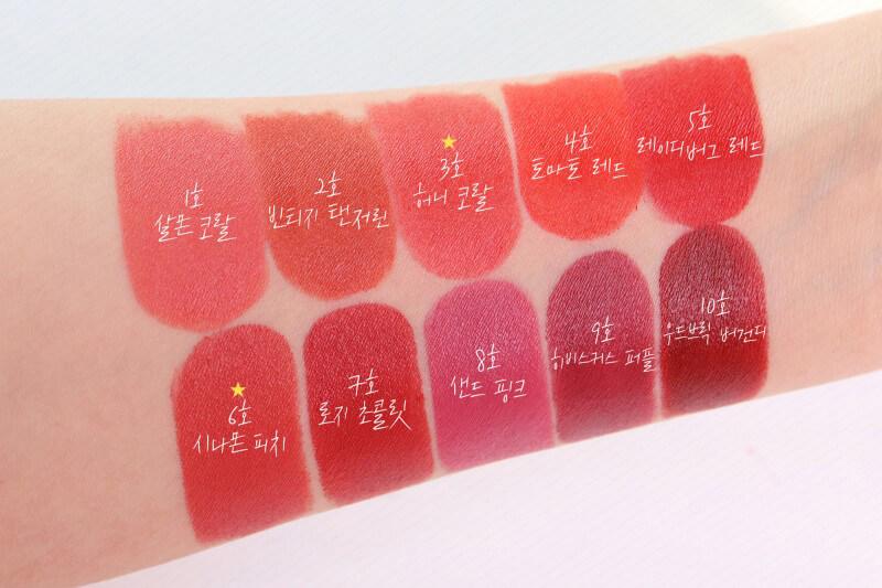 Innisfree Real Fit Lipstick - Bici Cosmetics