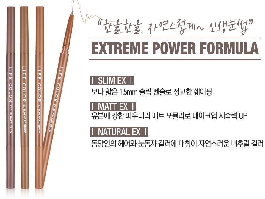 It's SkinLife Color Ex Slim Hard Brow- Bici Cosmetics