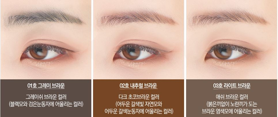 It's SkinLife Color Ex Slim Hard Brow1- Bici Cosmetics