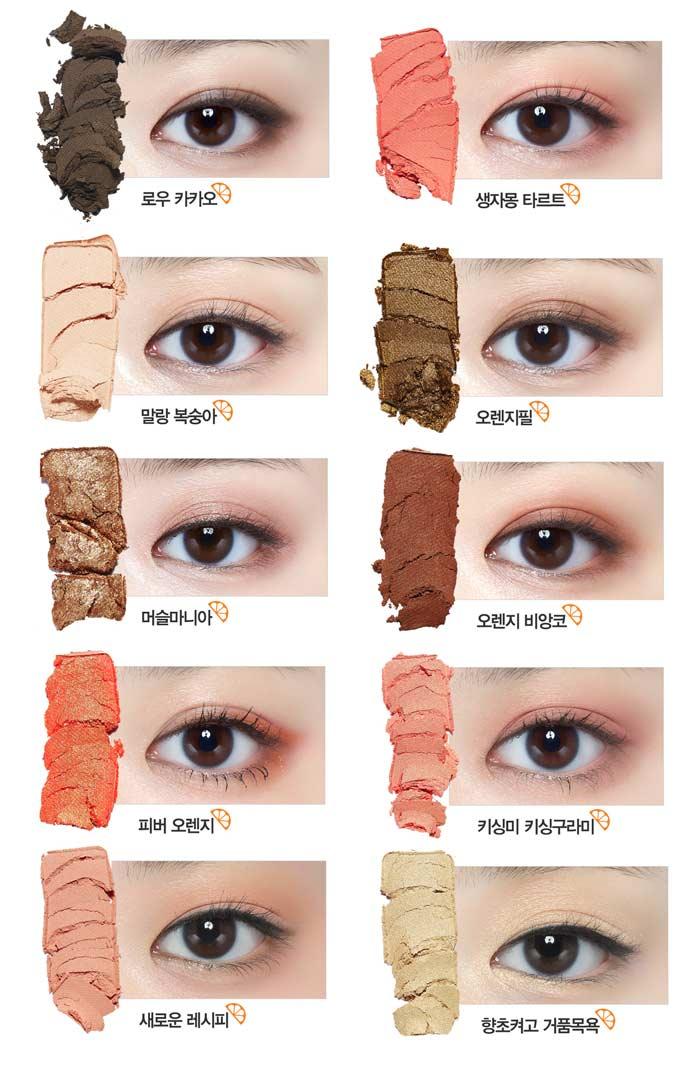 10 tông màu của Phấn mắtPlay Color Eyes Etude HouseJuice Bar 1