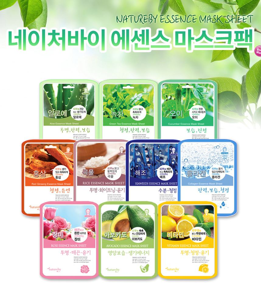 Mặt Nạ Giấy Natureby Essence Mask Sheet 1