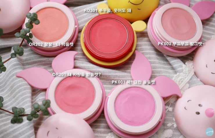 Phấn Má Hồng Etude House Happy With Piglet Jelly Mousse Blusher 3-Bici Cosmetics