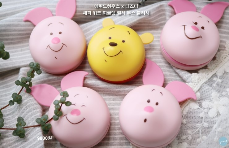 Phấn Má Hồng Etude House Happy With Piglet Jelly Mousse Blusher 6-Bici Cosmetics