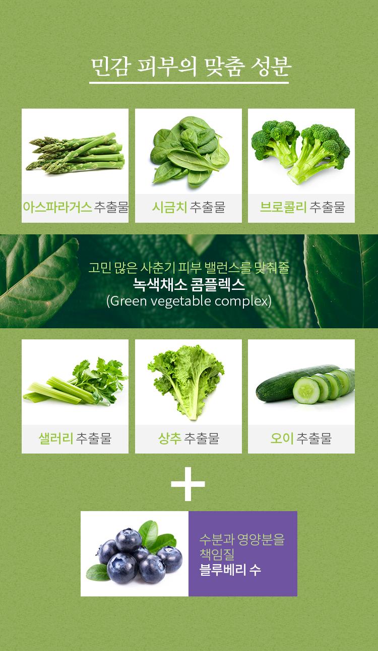 Nước Hoa Hồng A'pieu 10- Bici Cosmetics