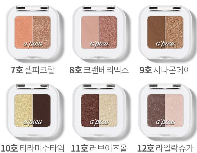 12 gam màu của A'Pieu Mineral Mono Shadow (Dual) 1