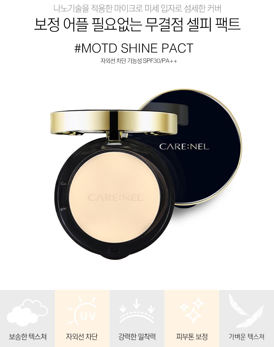 Phấn Nén Carenel - Bici Cosmetics
