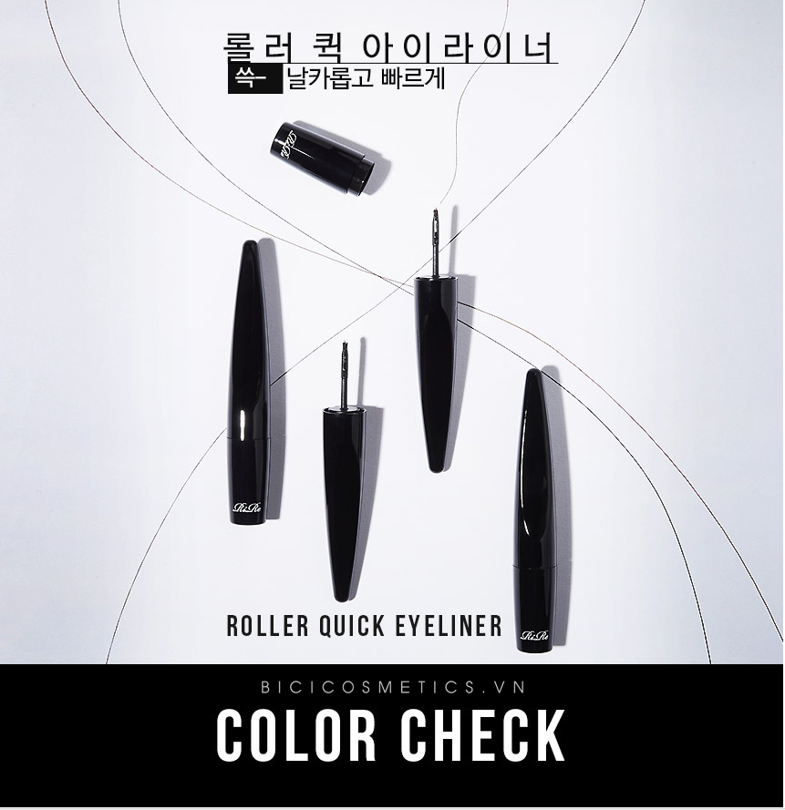 RiRe Roller Quick Eyeliner - Bici cosmetics