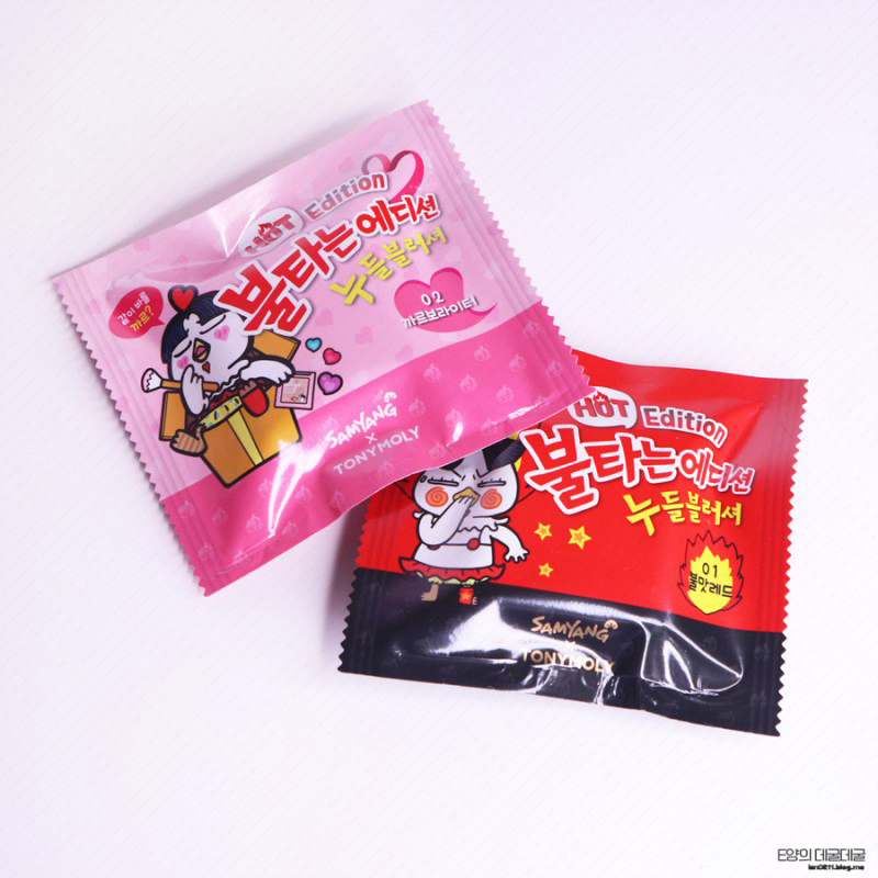 Samyang X TonyMolly - Bici Cosmetics