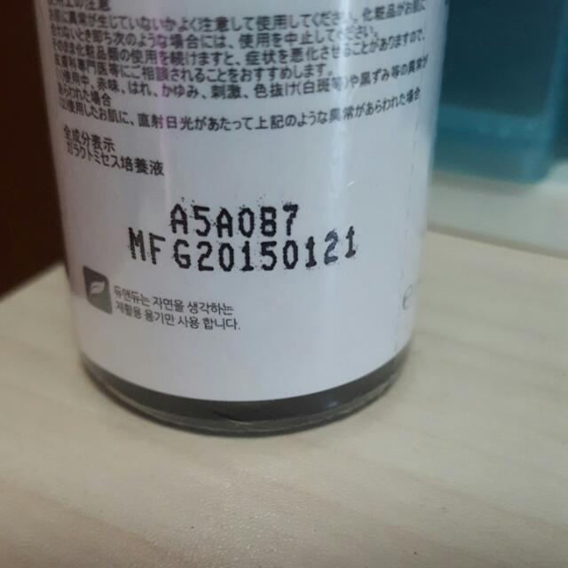 thành phần Serum Dew&Dew Galactomyces 100% Ampoule