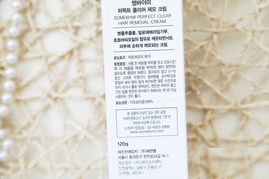 Some By Mi Perfect Clear Hair Removal Cream - Bici Cosmetic