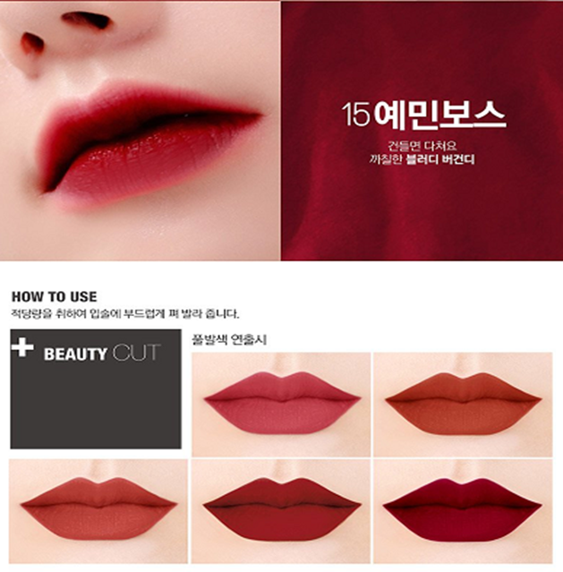 Son BBIA Last Velvet Lip Tint test trên môi