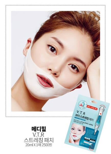 Mặt nạ Mediheal V.T.R Stretching patch