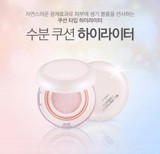 Phấn Nước Bắt Sáng Hydro Cushion Highlighter The Face Shop (8g)