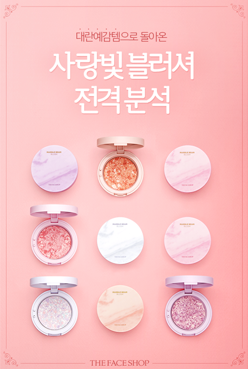 Phấn Má Hồng The Face Shop Marble Beam Blush Highlighter - Bici Cosmetics