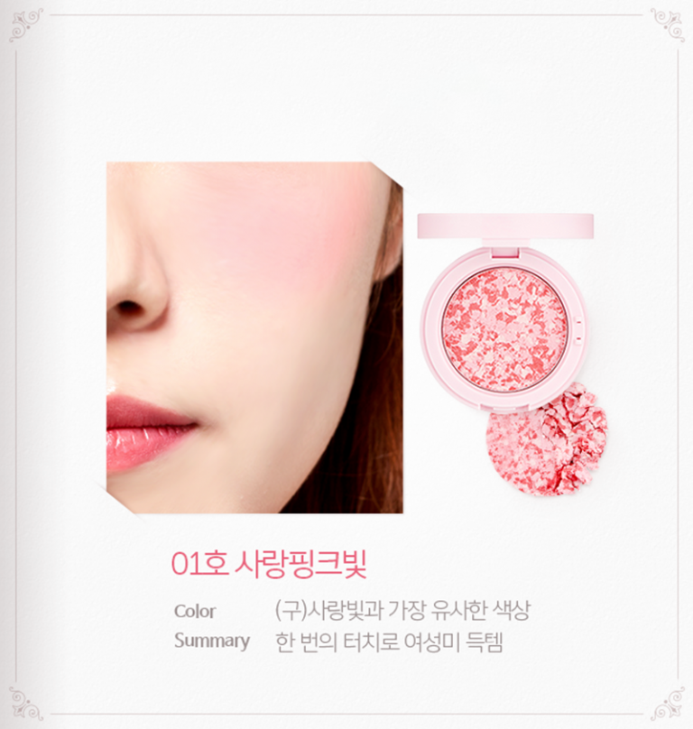 Phấn Má Hồng The Face Shop Marble Beam Blush Highlighter ( 7gr)