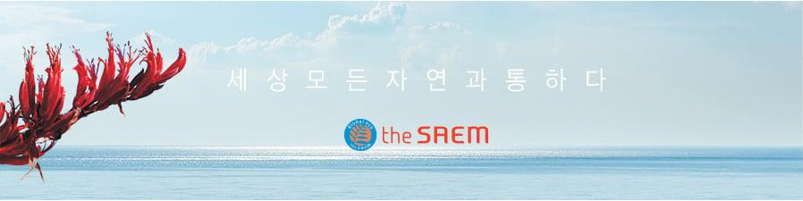 Mỹ phẩm của The Saem được chiết xuất từ các thành phần thiên nhiên- Bici Cosmetics