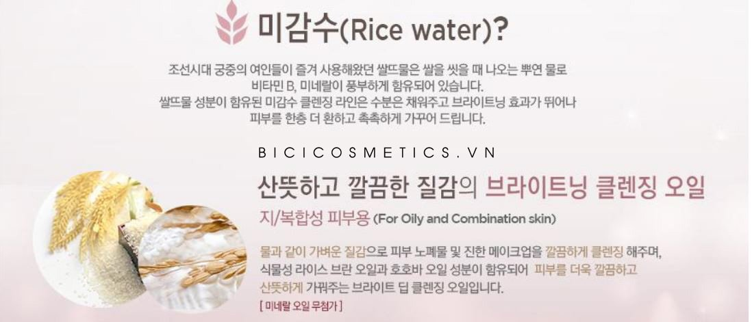 The Face Shop Rice Water Bright Cleansing Oil 5- Bici Cosmetics