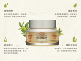 Kem Dưỡng Ẩm The Therapy Secret-Made Anti-Aging Cream The Face Shop