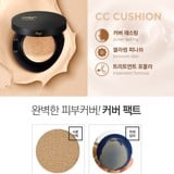 Phấn Nước Che Phủ Cao The Face Shop FMGT Intense Cover Cushion Ex SPF50 + PA +++