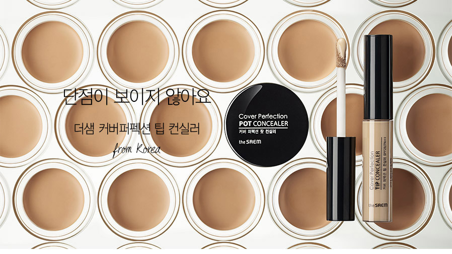 Kem che khuyết điểm The SAEM Cover Perfection Tip Concealer (6,5g)- Bici Cosmetics