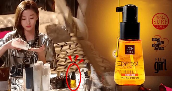 Tinh Chất Dưỡng Tóc Miseen Scene Perfect Repair Hair 1