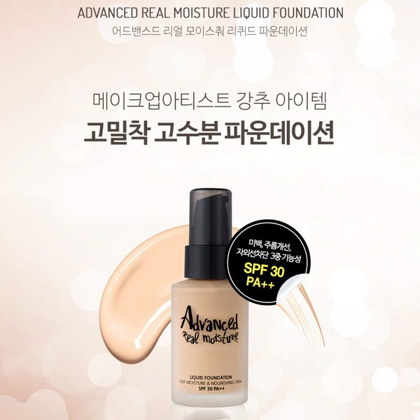 Kem Nền Touch In Sol Advanced Real Moisture Liquid Foundation SPF 30 PA++