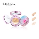 Phấn Nước Nee Cara Colorful Unicorn Cushion Foudation N668
