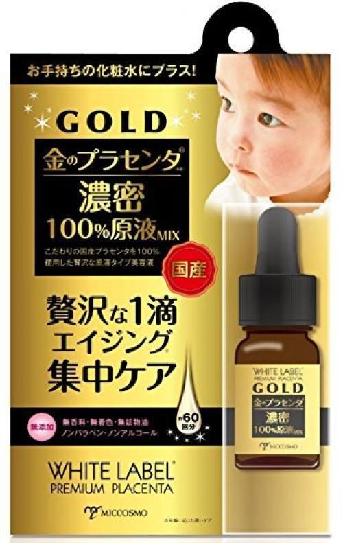 Tinh Chất Nhau Thai White Label Premium Placenta Gold Essence- Bici Cosmetics