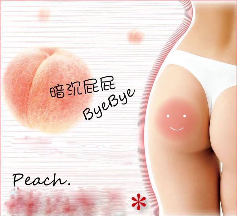 Xà phòng trị thâm mông của Nhật