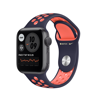 Apple Watch Series 6 Nike GPS - Nhôm gray 40mm M02K3 (nhập khẩu)