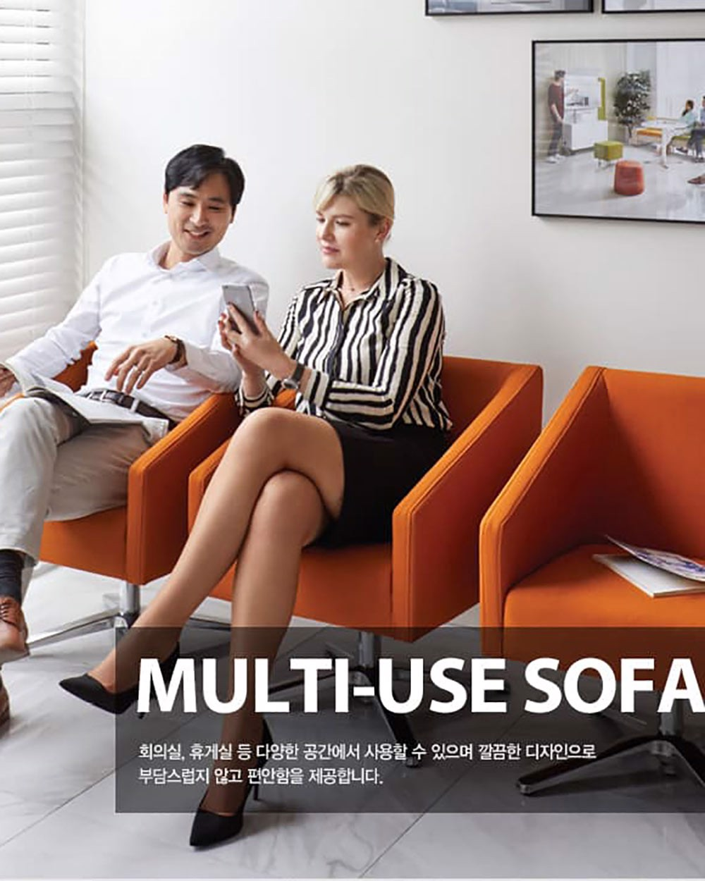 Ghế Sofa Easy Chair Bọc Da