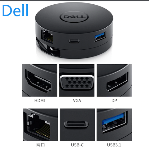 DELL ADAPTER USB-C (DA300)