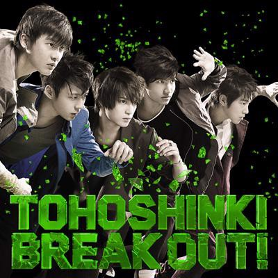 Tohoshinki - Break Out! CD