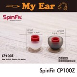 Spinfit CP100Z