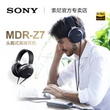 Tai nghe Hi-Res Sony MDR-Z7