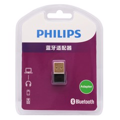 Đầu thu USB Bluetooth Philips