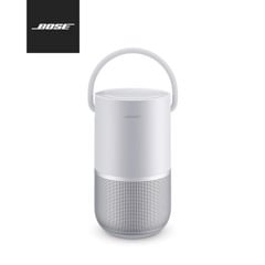Loa Bluetooth Di Động Bose Portable Home Speaker - Hàng Apple8