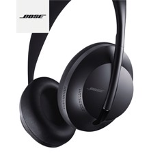 Tai Nghe Chống Ồn Bose Noise Cancelling Headphones 700 - Hàng Apple8