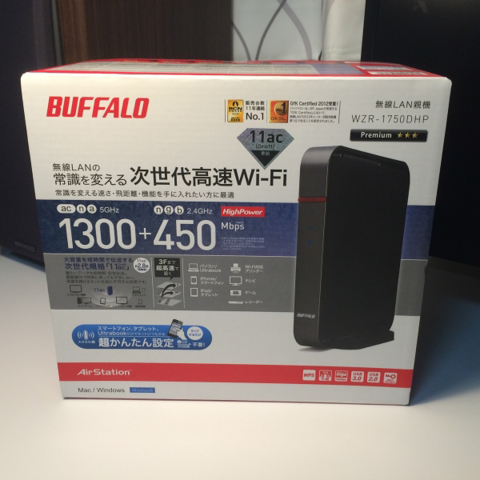 Router Wifi Buffalo WZR 1750DHP
