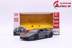 MÔ HÌNH LAMBORGHINI MURCIÉLAGO LP 670-4 SV CHINA LIMITED EDITION 1:36 ALLOY