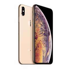 iPhone Xs Max Quốc Tế 256GB – New 100%