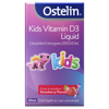 OSTELIN KIDS VITAMIN D3 LIQUID - 20ml