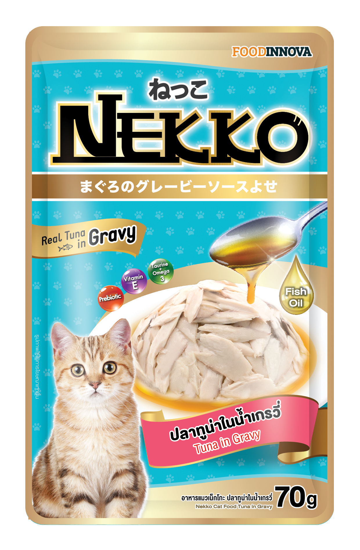 Soup Nekko Tuna in gravy 70gr