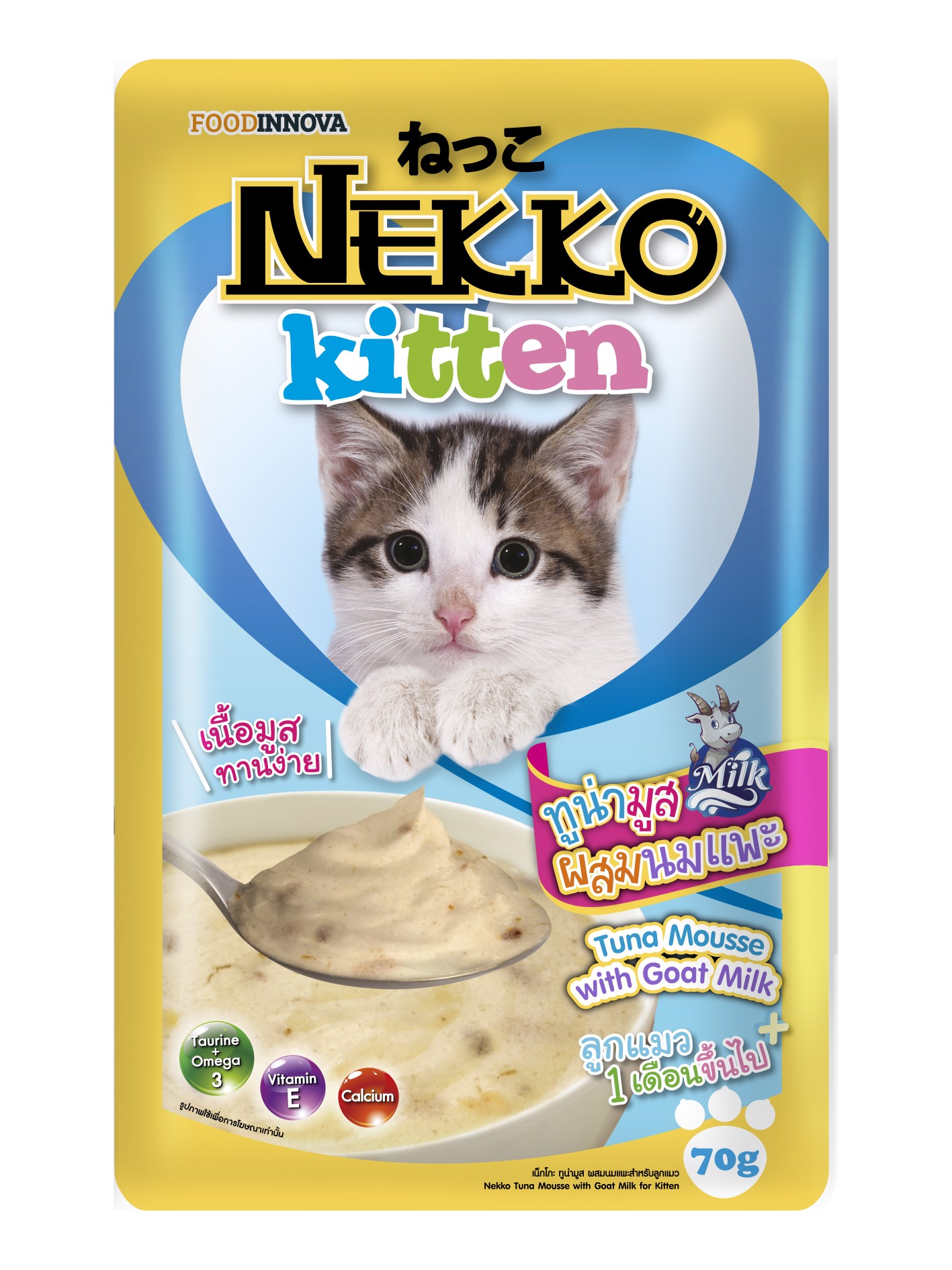 Soup Nekko Kitten Tuna Mouse with Goat Milk 70gr