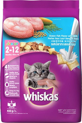 Whiskas Junior 450gr