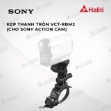 Kẹp Thanh Tròn Sony VCT-RBM2 (cho Sony Action Cam)