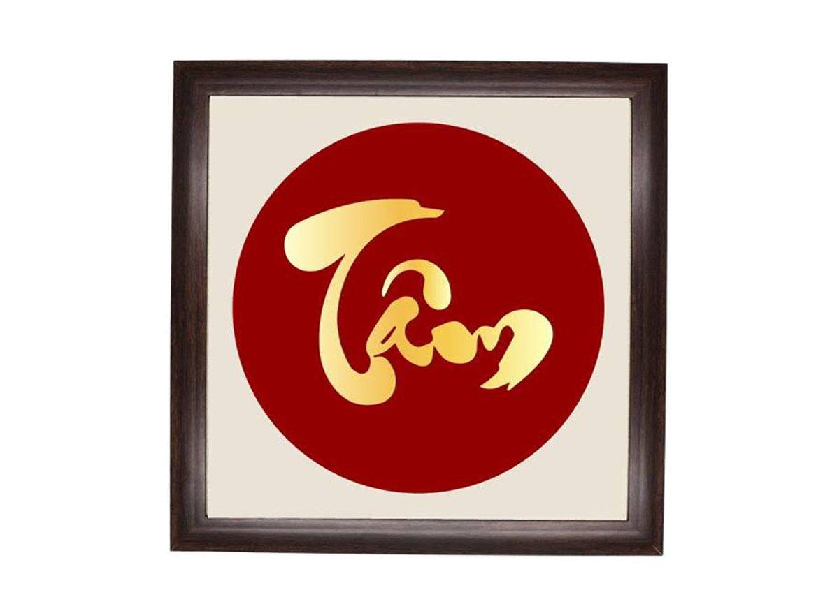 Thiết kế quà tặng tri ân tranh chữ tâm mạ vàng 24K sang trọng,đẳng cấp –  Quà Tặng Cao Cấp