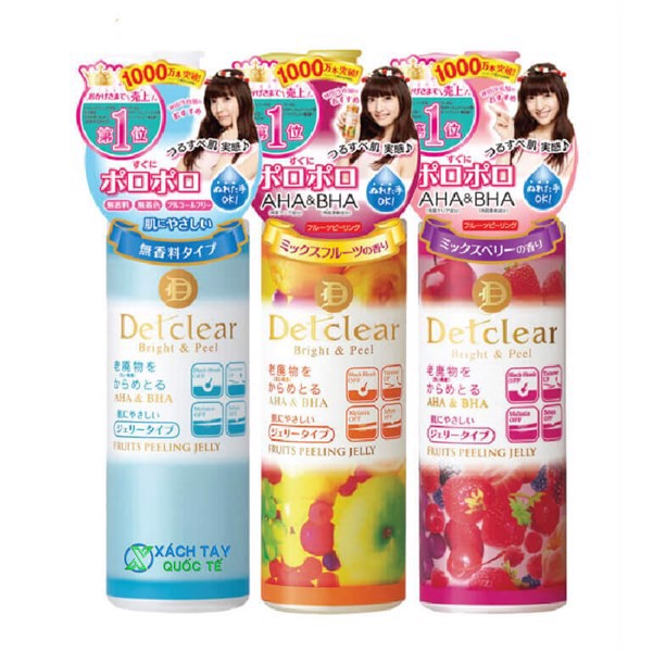 Gel tẩy da chết Detclear Bright and Peel 180ml